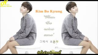 [Karaoke Thaisub] 너를 위한 노래야 (When the rains come) - Kim Bo Kyung