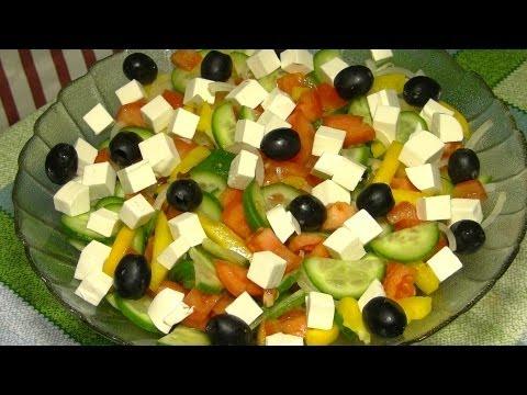 Греческий салат. Рецепт греческого салата классического.