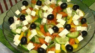 Смотреть онлайн Рецепт знаменитого Греческого салата