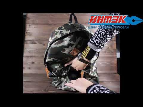Рюкзак молодеж BIKSON хаки, 40*30*14 см. с 1 отдел, 1 отдел карман, креп брел Арт.BN150039