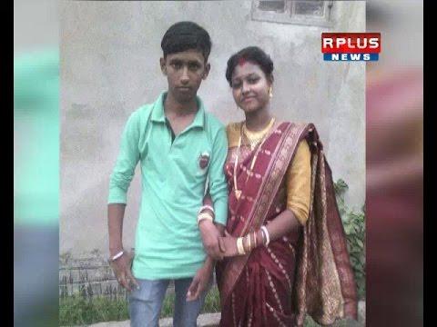 Crime Yard | Soniya Murder Case | Crime News of West Bengal | R Plus News