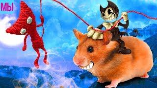 Красный вязаный БЕНДИ НАПАЛ БЕШЕНЫЙ ХОМЯК добрая красивая игра для детей ИГРОВОЙ МУЛЬТИК UNRAVEL #4