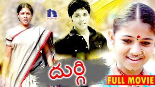Durgi (2009) Telugu Full Movie || Baby Jyotsna, Nandu, Photo Anand, Kavyanjali, Kalyani
