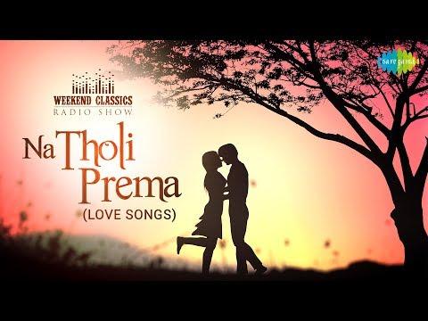 Na Tholi Prema | Weekend Classic Radio Show | Snehithudaa | Prema Ane | Ennenno Janmala | Gaale Naa