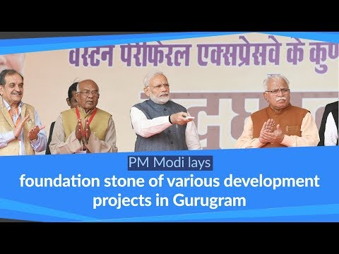 PM Modi lays foundation stone of Vishwakarma University & various development projects in Gurugram
