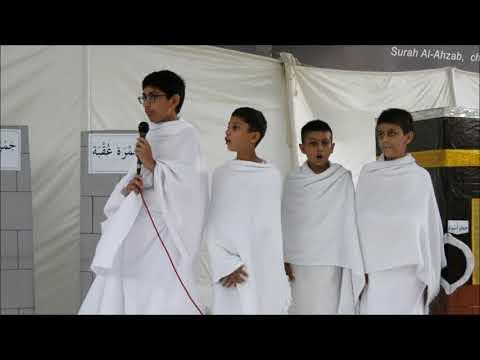 Hajj Tarbiyah Program 2017