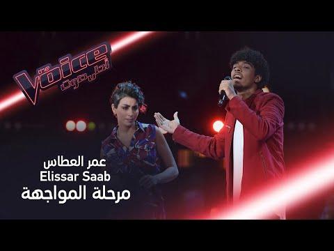 """عمر العطاس ينتقل مع فريق سميرة سعيد لمرحلة جديدة من """"ذا فويس"""""""