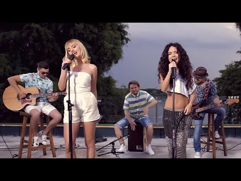 We Wanna (Summer Session) [Feat. Inna]