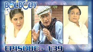 Bulbulay Ep 139 - ARY Digital Drama