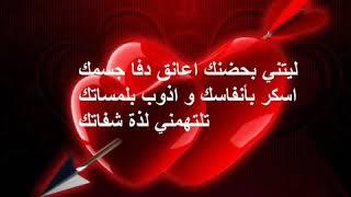 كلام في الحب و الرمانسية