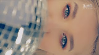 Dan Balan & Katerina Begu – Dragostea Din Tei (FULL VERSION)