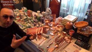 Медь.  Медная посуда. Польза чистой меди М1. Фролов Ю.А. Лечебные грибные препараты.