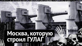 Страшное место, про которое не знают москвичи