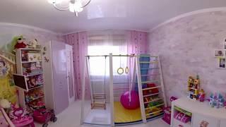 Видео 360 VR Уютная квартира