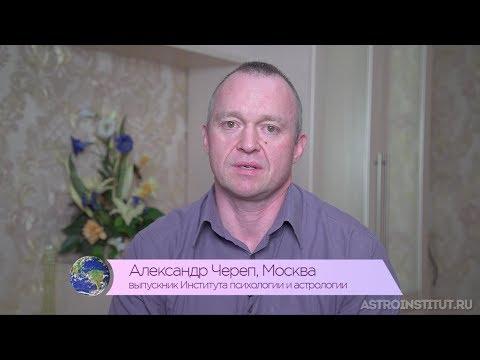 Астрология джйотиш знаки