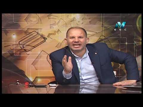 محاسبة مالية للدبلوم التجاري د عماد صدقي 12-05-2019