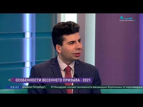 Председатель Военной коллегии адвокатов Алексей Пономарев принял участие в программе