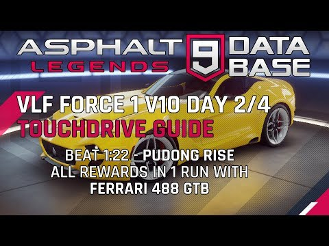 VLF Force Day 2/4 Pudong Rise Touchdrive Guide