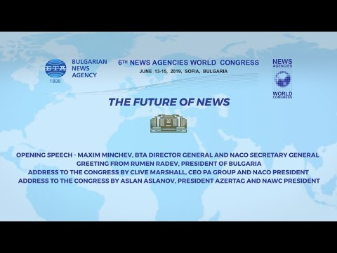6th News Agencies World Congress