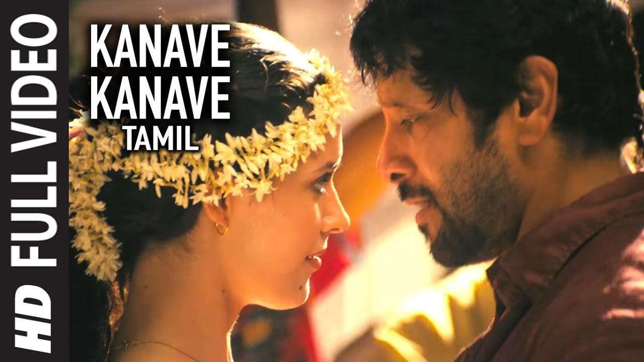 Kanave Kanave Lyrics English Translation