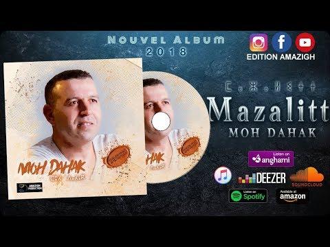 SAMIR SADAOUI MUSIC 2018 TÉLÉCHARGER