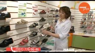Ортопедическая обувь для легкой походки
