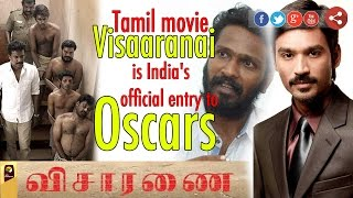 Tamil movie Visaaranai is India's official entry to Oscars 2017 in foreign language category