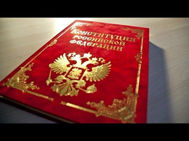 Госдума приняла поправки в Конституцию