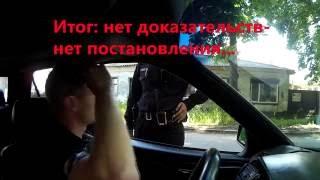 Полиция Полтавы: нет доказательств нет постановления