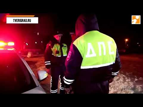 В Твери девушка села пьяной за руль, но виновной себя не считает