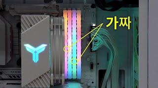 V-Color DDR4-3600 CL18 PRISM PRO RGB SCC KIT 패키지 (16GB(8Gx2))_동영상_이미지