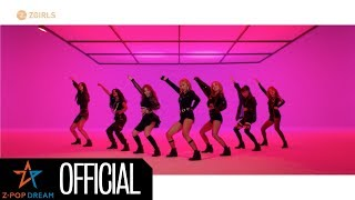 [MV] Z-Girls 'What You Waiting For'