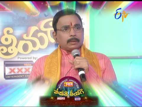 Padutha-Theeyaga--30th-May-2016--Latest-Promo