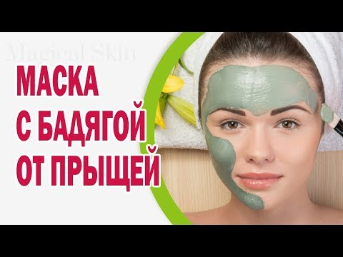 Eveline cosmetics активный отбеливающий крем отзывы