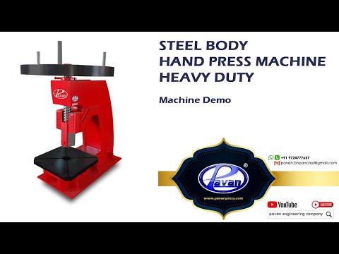 Steel Body Deep Throat Fly Press