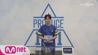 PRODUCE 101 Season2 [101스페셜] It's 머랭타임!ㅣ하성운 (아더앤에이블) 161212 EP.0