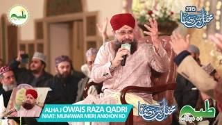 Munawar Meri Aankhon Ko [Naat]By Alhaj Owais Raza Qadri Full HD 1080P