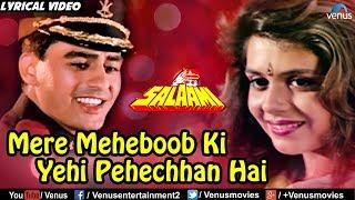Mere Mehboob Ki Yehi Pehchan - Lyrical Video | Hindi Songs
