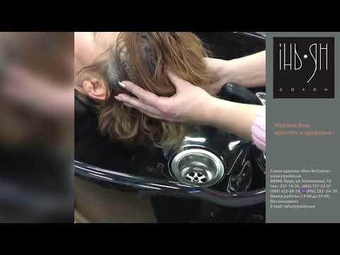 Учимся процедуре лечения кожи головы