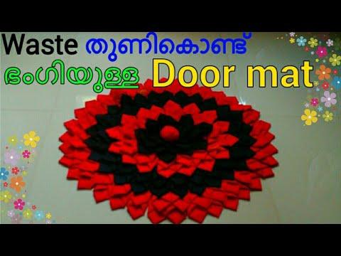Door mat Malayalam