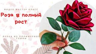Как сделать пышные розы из лент