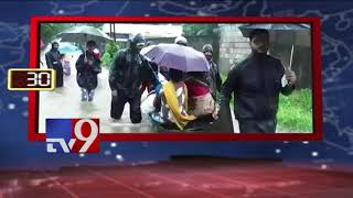 National 90 || 18-08-2018 - TV9