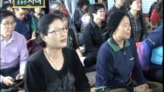 [서대산인 성담] 건강한자녀 훌륭한자녀 - 제9회 한 생각의 힘 - 2013. 11. 04
