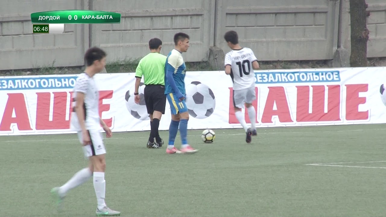 Топ-Лига 2018. 1-й тур. Дордой Кара Балта 2:0