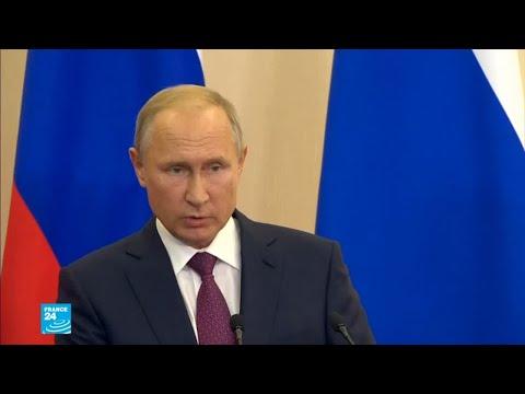 العرب اليوم - بوتين يعلن قرار إقامة منطقة منزوعة السلاح في إدلب