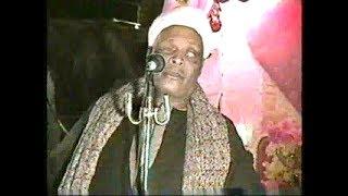 تحميل و مشاهدة فيديو الشيخ احمد برين من حفلات اسنا جزء1 MP3