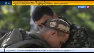 Бесогон ТВ Видео-дневники ополченца Константина Трифонова 7 02 2015