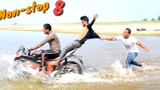 Must Watch Funny 😂😂 Video 2020 Comedy Non-Stop Video 2020 try to not lough By Bindas fun bd