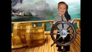 Мой пират