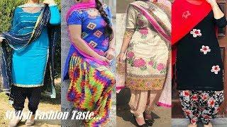 Latest Punjabi Suit Design/Latest New Suit Designs For Girls/Patiala Suit Design 2019